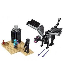 Lego Minecraft, Batalia finala, 21151