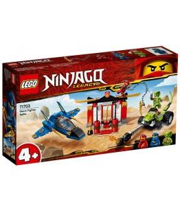 Lego Ninjago, Intrecere cu Avionul de lupta, 71703