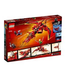 Lego Ninjago, Luptatorul Kai, 71704
