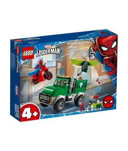 Lego Marvel Super Heroes, Vanatoarea Vulturului, 76147