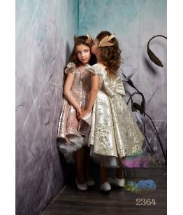 Rochia pentru fetite, Lorelei, cu trena, de ocazie, brocard/tulle, 2-13 ani, 92-158 cm
