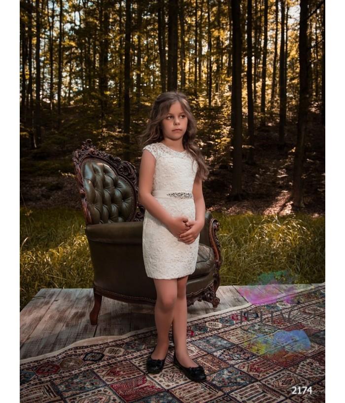 Rochie pentru fete 2 in 1, 2-13 ani, 92-158 cm, JuliaKids, 9717