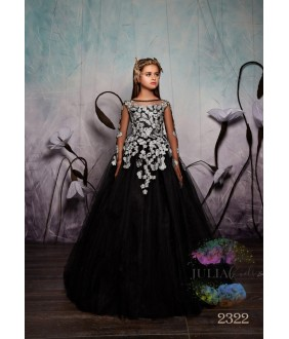 Rochie lunga cu trena, fete, 2-18 ani, JuliaKids, 9844