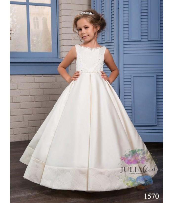 Rochita lunga din tafta pentru fetite, JuliaKids, 2-13 ani