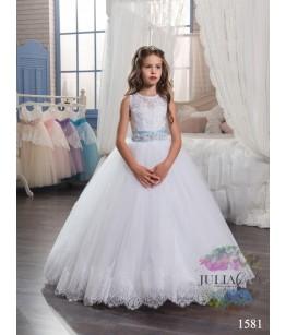 Rochita eleganta lunga de printese, JuliaKids, 2-13 ani