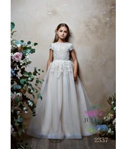 Rochie eleganta pentru fetite, Amanda, lunga, tulle/broderie/dantela, 2-13 ani