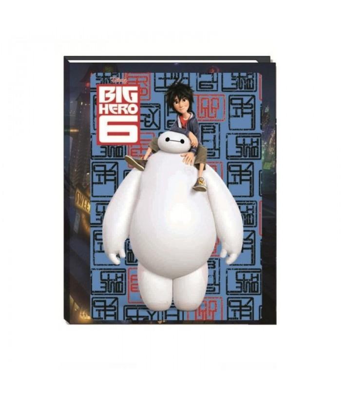 Jurnal 3D Big Hero 6 de dictando